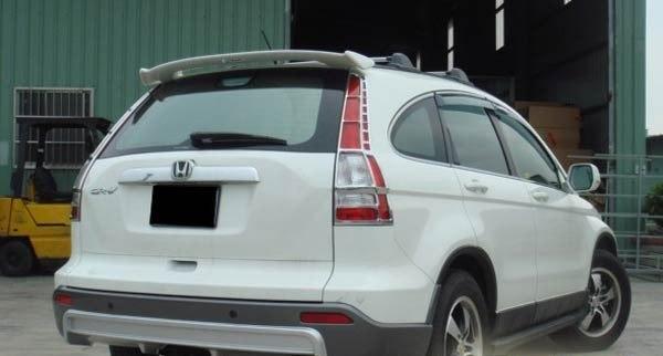 Honda CRV 07+ Chromy Na Lampy Tył duże - GRUBYGARAGE - Sklep Tuningowy